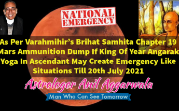 As Per Varahmihir's Brihat Samhita Chapter19 Mars Ammunition Dump If King Of Year Angarak Yoga In Ascendant May Create Emergency Like Situations Till 20th July 2021 Astrologer Anil Aggarwala